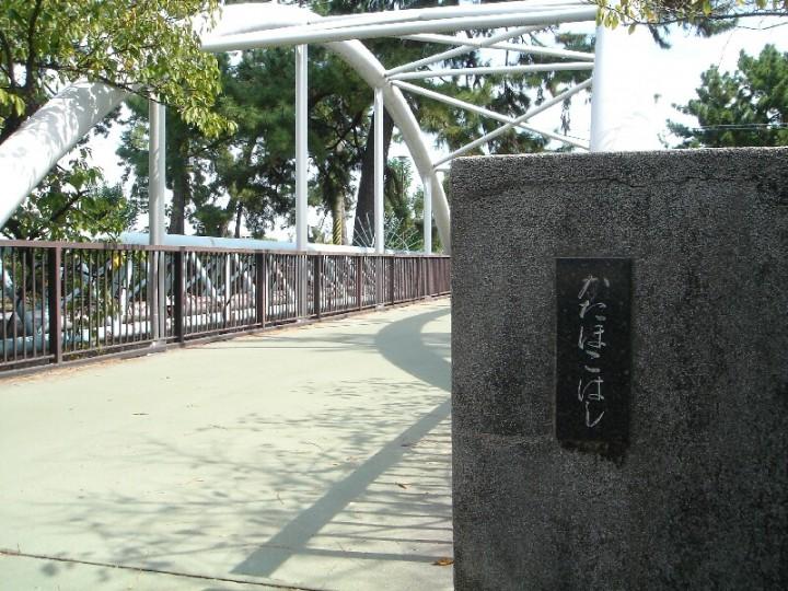 夙川散策2 (17)
