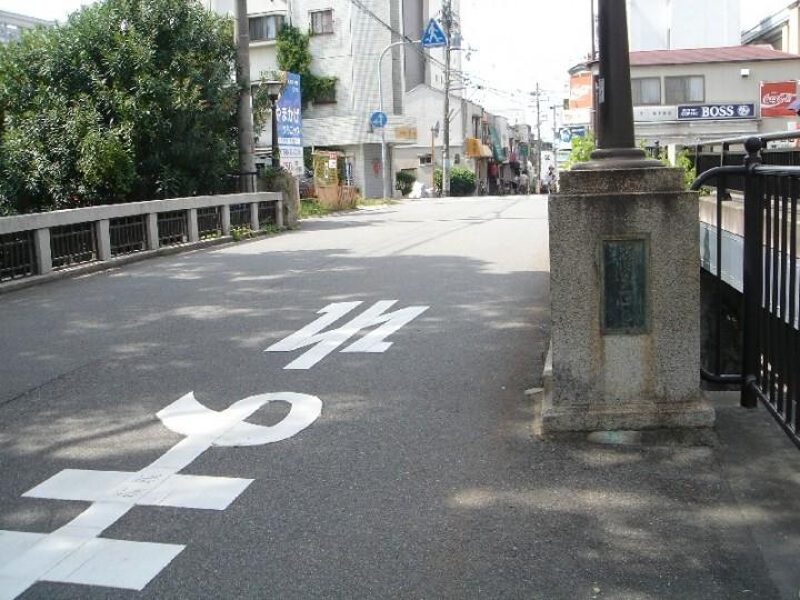 夙川散策 (19)