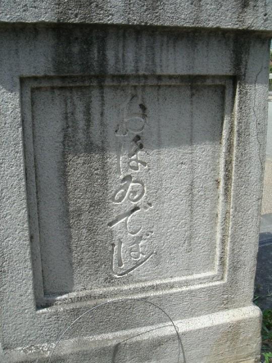 夙川散策3 (14)