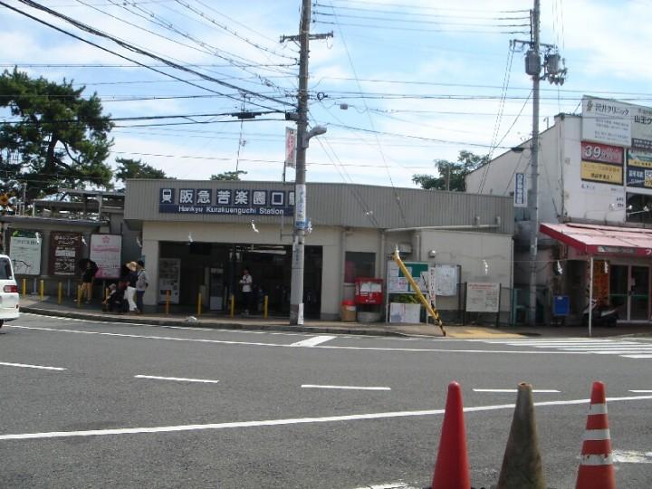 夙川散策5 (7)