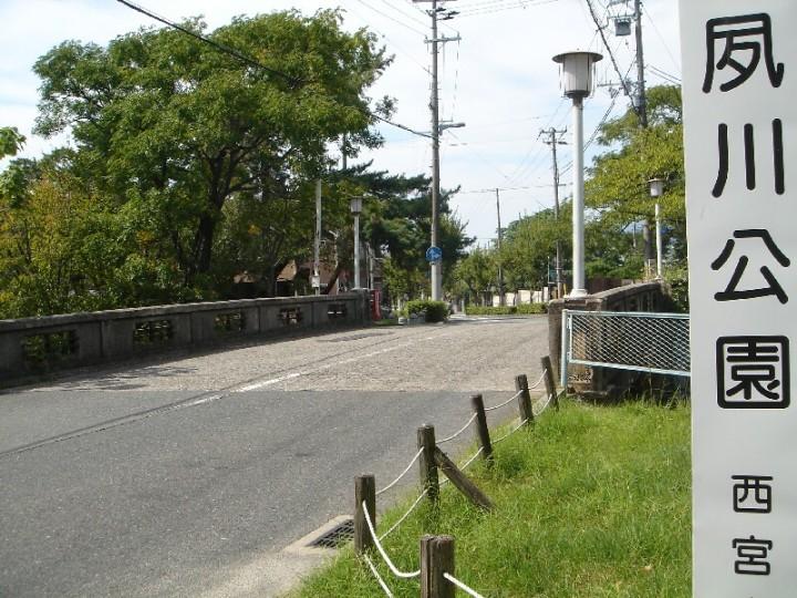 夙川散策 (14)