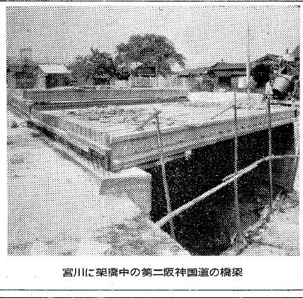 宮川43号.bmp