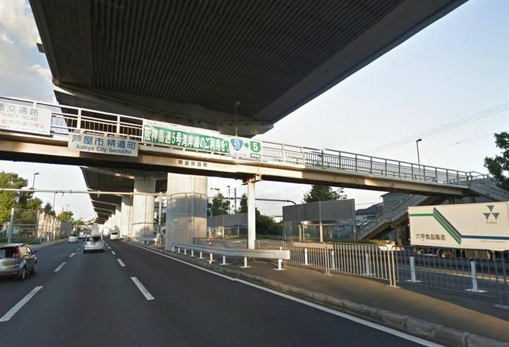 精銅歩道橋今.bmp