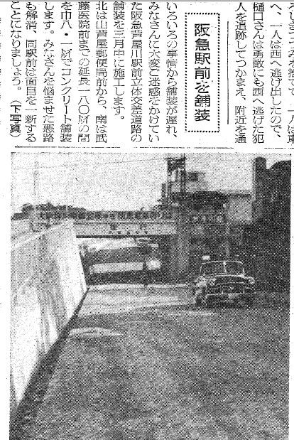 無題34阪急高架.bmp
