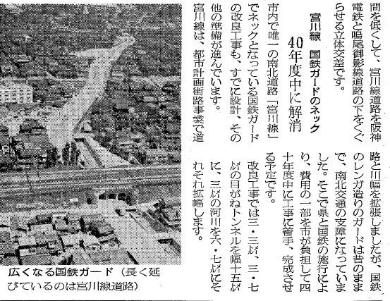 40年国鉄宮川.bmp