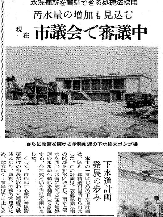 37年伊勢町ポンプ.bmp