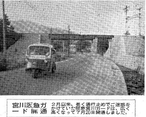 宮川阪急35.bmp