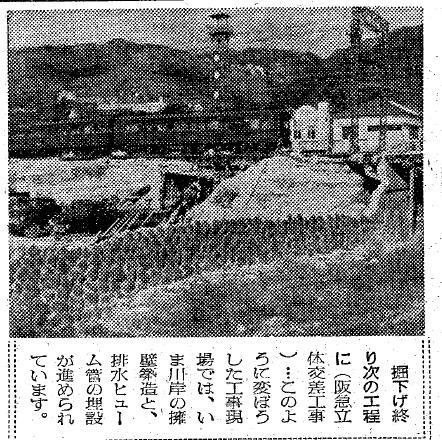 33阪急立体.bmp