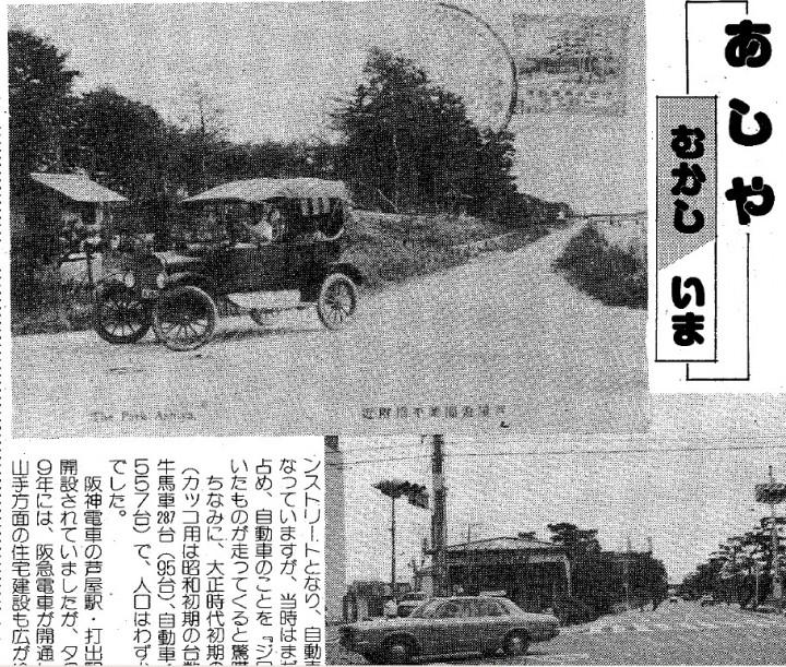 大正9年 業平橋.bmp