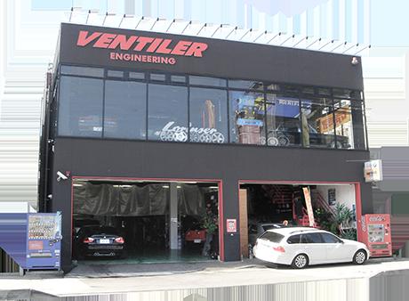 ventiler_facade