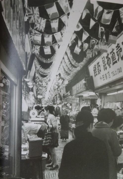 47年甲陽市場