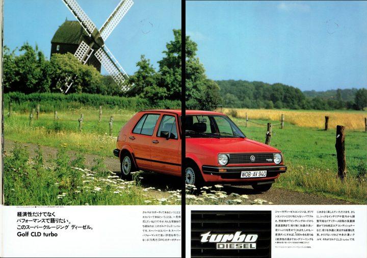 VW10a