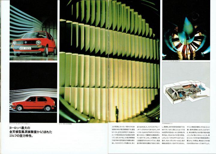 VW15a