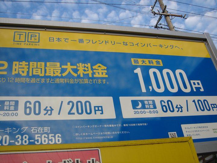 DSC01702