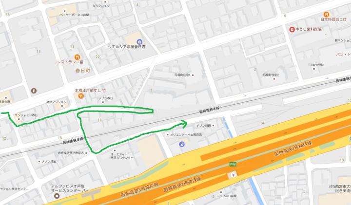 shukugawa 456