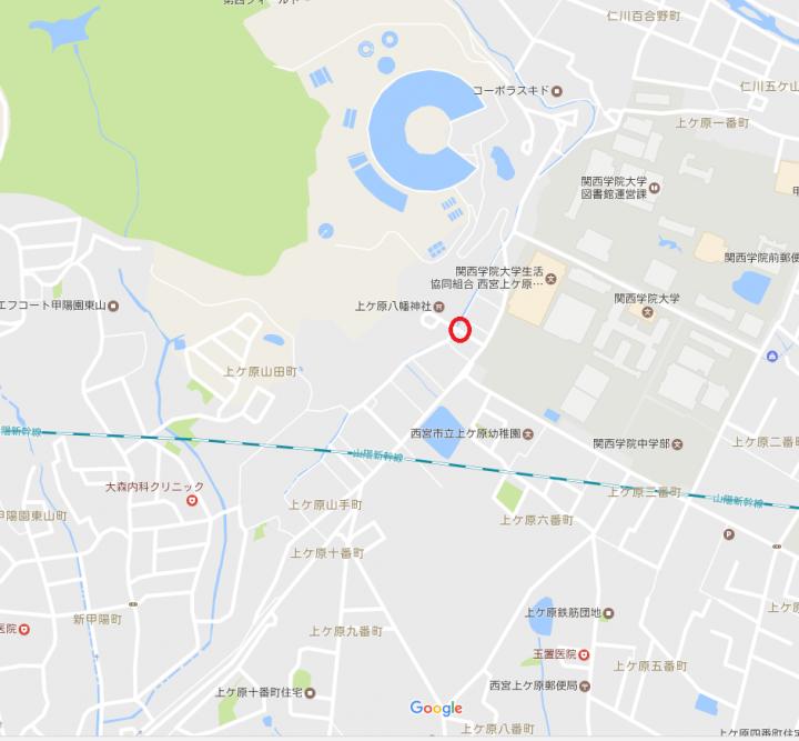 uegahara - コピー