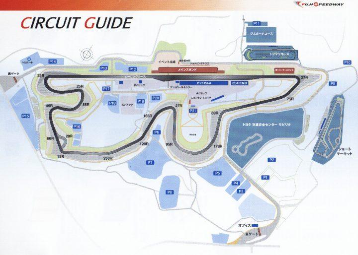 course2